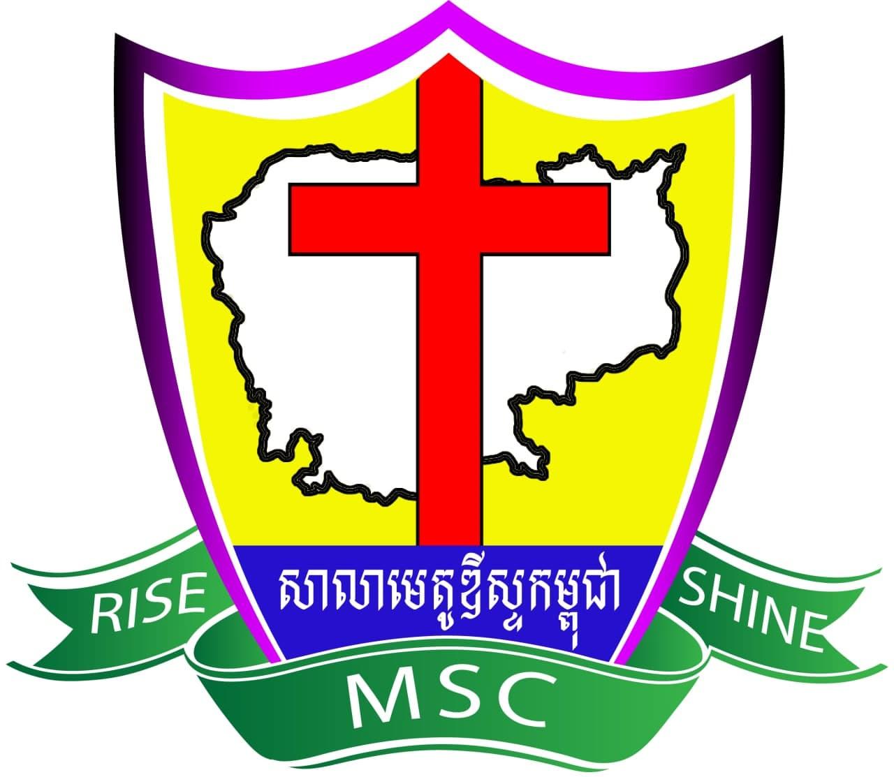 Methodist School of Cambodia